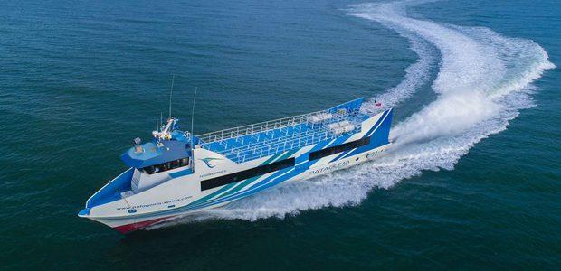 Pantagonia Xpress Boat